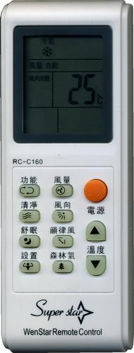 红外线可学习型遥控器