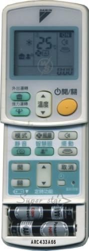 (daikin)大金-冷气遥控器