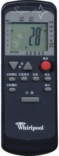 惠而浦空调遥控器,惠而浦空调官网